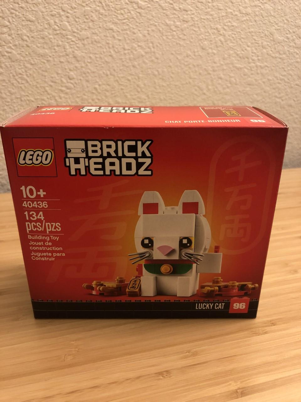 """2020 40436 Brickheadz Lucky Cat """"招財貓"""" 134 pcs"""