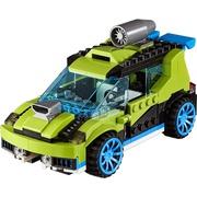 Rocket Rally Car