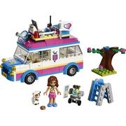 Olivia's Mission Vehicle